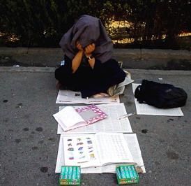 داستان کوتاه فقر