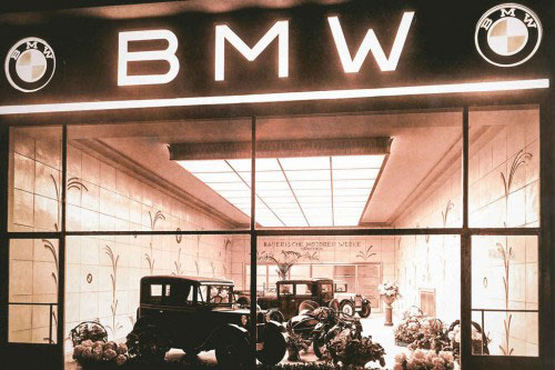 دانستنی ها گوناگون  , نکات جالب در مورد شرکت BMW