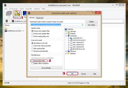 آنزیپ کردن فایل های فشرده, آموزش آنزیپ کردن فایل ها