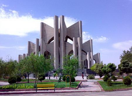 مقبره شهریار