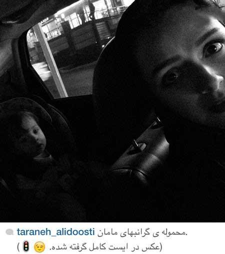 شخصیت های ایرانی عکس و کلیپ  , سلفی چهره ها در دنیای مجازی 8