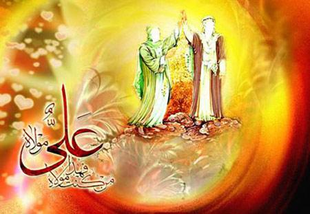 تاریخ اسلام دین و مذهب  , معجزه غدیر