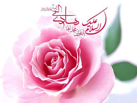 کارت پستال ولادت امام هادی,کارت پستال امام علی النقی