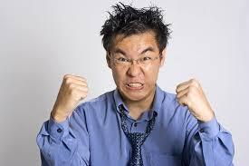 پزشکی و سلامت سلامت روان  , 10 راهکار براي کنترل خشم