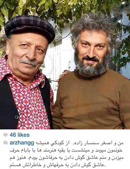 شخصیت های ایرانی عکس و کلیپ  , سلفی چهره ها در دنیای مجازی 23