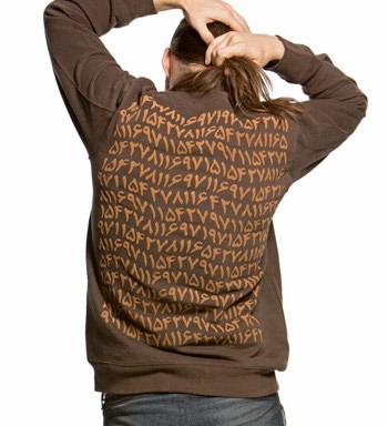 سویی شرت مردانه ژاکت مردانه