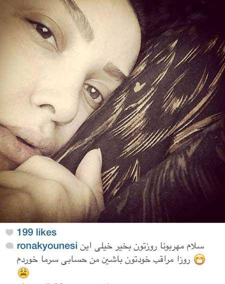 شخصیت های ایرانی عکس و کلیپ  , سلفی چهره ها در دنیای مجازی 30