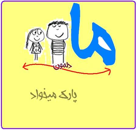 بچه ها دلشون چی میخواد, عکس طنز و خنده دار, عکس نوشته های طنز, طنز جدید, عکس نوشته خنده دار, طنز دخترانه, عکس های خنده دار, استاتوس های طنز, مطالب خنده دار