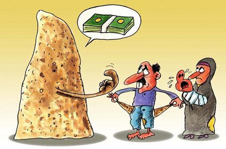 گرانی نان افزایش قیمت نان