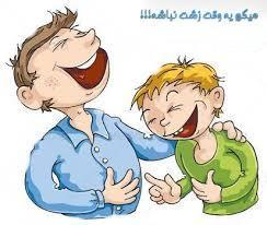 ﻣﯿﮕﻢ ﯾﻪ ﻭﻗﺖ ﺯﺷﺖ ﻧﺒﺎﺷﻪ, طنز خنده دار, یه وقت زشت نباشه, طنز جدید, مطالب طنز و خنده دار, طنز, اس ام اس یه وقت زشت نباشه, جوک جدید,لطیفه جدید, جوک و لطیفه