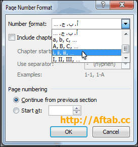 http://tutorials.aftab.cc/word/number/word-number-2.png