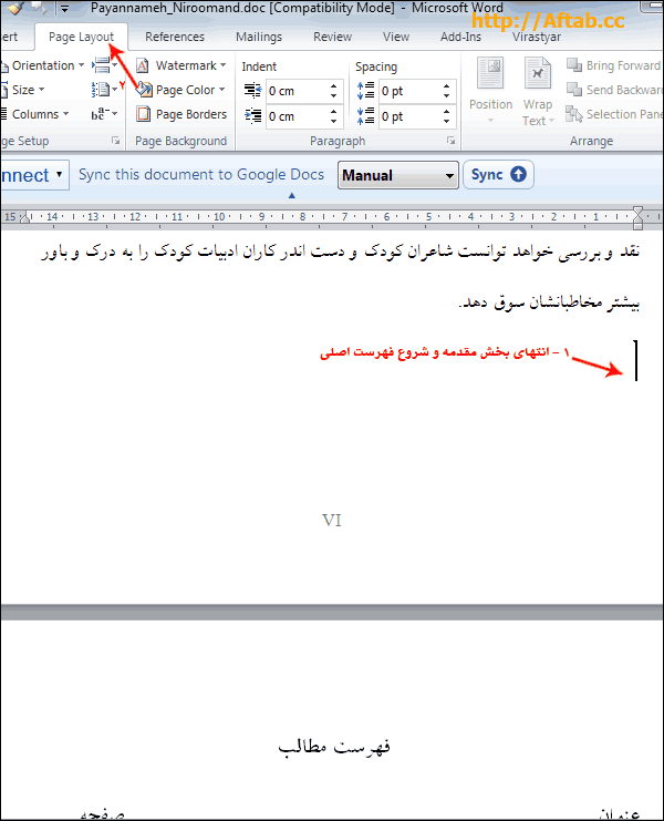 http://tutorials.aftab.cc/word/number/word-number-4.png