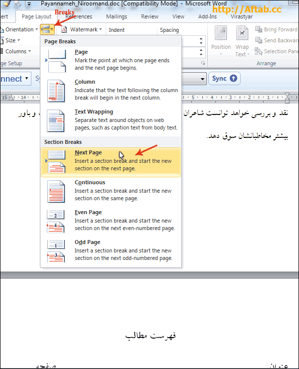 http://tutorials.aftab.cc/word/number/word-number-5.png