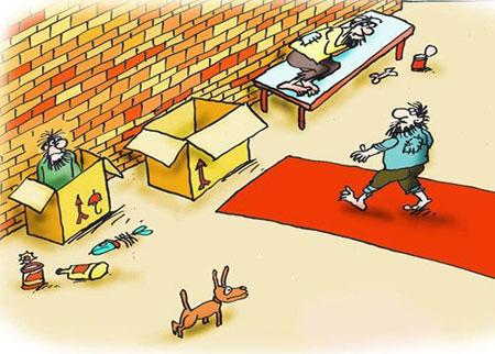 کاریکاتور مفهومی, فقر