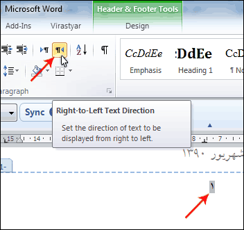 http://tutorials.aftab.cc/word/number/word-number-12.png