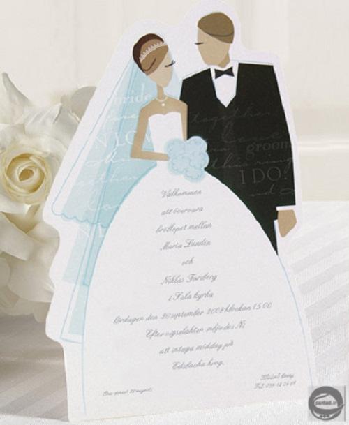 مدل کارت عروسـی