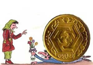 طنز, مطالب خنده دار, افزایش قیمت سکه