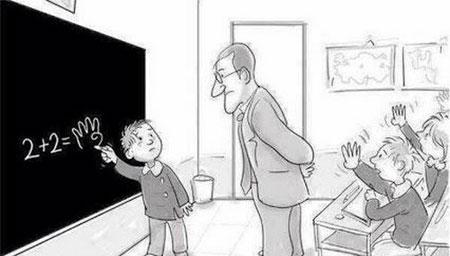 کاریکاتورهای جدید و دیدنی, کاریکاتور