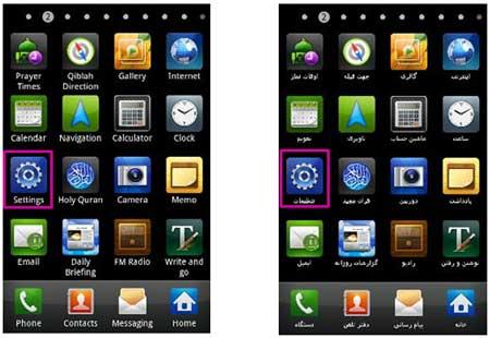 فعال کردن اینترنت گوشی, اینترنت موبایل, نرم افزار WhatsApp
