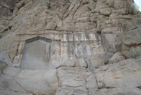 کرمانشاه,جاهای دیدنی کرمانشاه,مکانهای تاریخی کرمانشاه