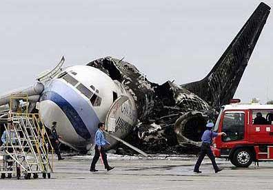 دانستنی های سفر گردشگری  , روش زنده ماندن هنگام سقوط هواپیما