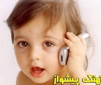 نحوه فعال سازی آهنگ پیشواز در ایرانسل