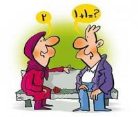 آشنایی قبل از ازدواج, قبل از ازدواج, ازدواج کردن, ازدواج موفق, خواستگاری کردن, جلسات خواستگاری, دانستنی های قبل از ازدواج