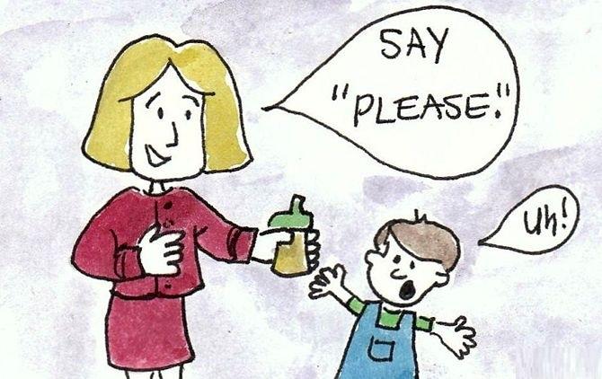 خانه و خانواده کودک داری  , یاد دادن آداب معاشرت به بچه ها