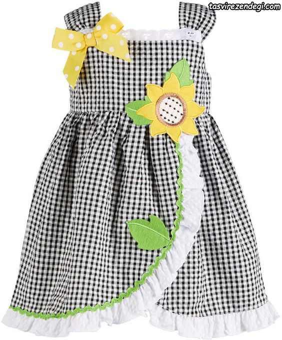 لباس بهاری تابستانی دخترانه  پیراهن چهارخانه