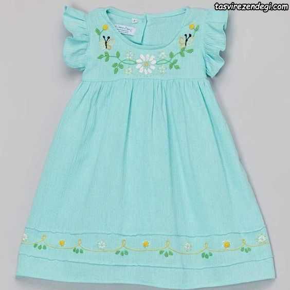 لباس بهاری تابستانی دخترانه پیراهن آبی فیروزه ای