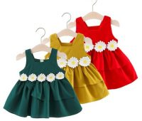 لباس بهاری تابستانی دخترانه پیراهن مجلسی