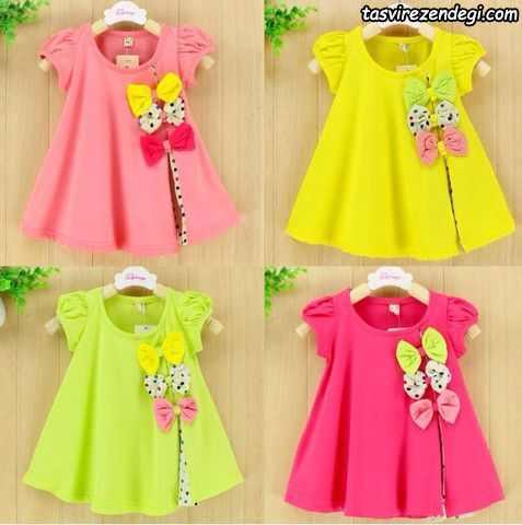 لباس بهاری تابستانی دخترانه پیراهن رنگ شاد