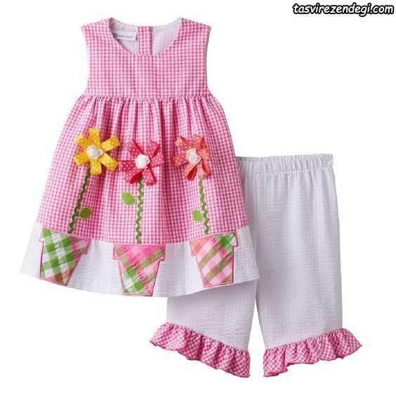 لباس بهاری تابستانی دخترانه  پیراهن شلوارک