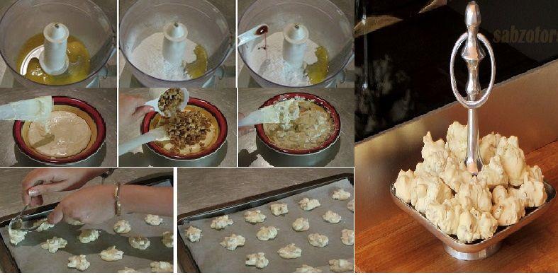 شیرینی نوروزی - شیریتی عید - طرز پخت شیرینی پفک گردویی