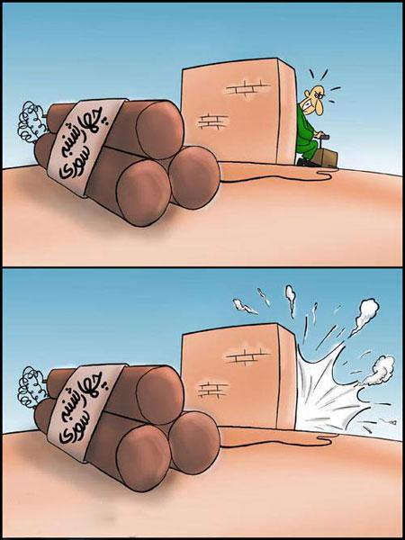کاریکاتور  , کاریکاتور چهارشنبه سوری