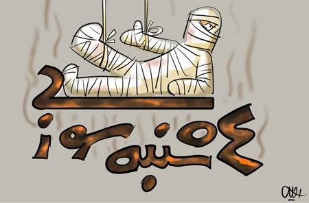 کاهش خطرات چهارشنبه سوری - توصیه - هشدار