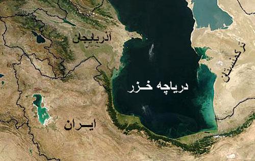 عید کجای ایران بریم؟ (1)