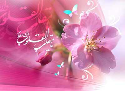 کارت پستال تبریک عید - کارت تبریک سال نو - عکس تبریک عید نوروز