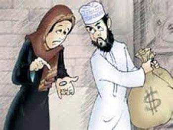 احادیث پیامبر و ائمه دین و مذهب  , احادیثی درباره بخل و خساست