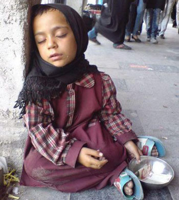 نیکوکاری - جشن نیکوکاری - تقسیم شادی ها - روز احسان - کمک به دیگران