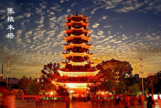 سفر به شهر زیبای جانگ یه چین, استان گان سو , شمال غربی چین , دیدنی های چین , طبیعت چین , طبیعت زیبای جانگ یه