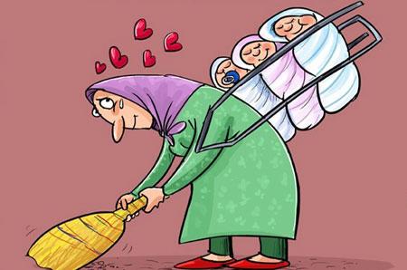 کاریکاتور روز مادر - کاریکاتور روز زن