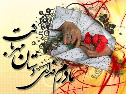 تاریخچه روز مادر - تاریخ روز زن