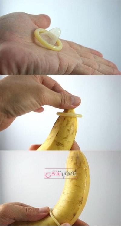 نحوه استفاده از کاندوم های مردانه،انواع کاندوم زنانه و مردانه