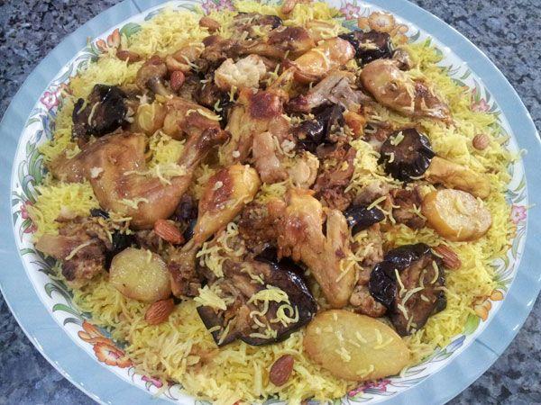 آشپزی آسان انواع غذاها  , طرز تهیه مقلوبه مرغ