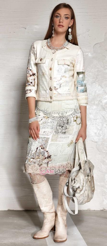 کت و دامن زنانه - مدل لباس زنانه - لباس اسپرت دخترانه