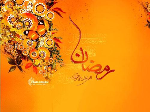 آشنایی با احکام ماه رمضان
