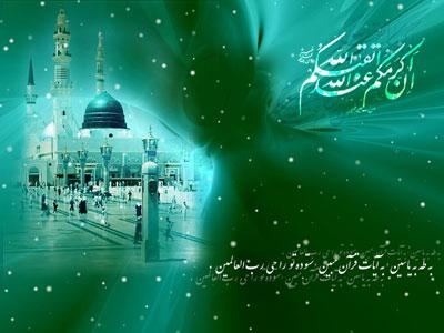 کارت تبریک مبعث پیامبر اکرم (ص), کارت پستال بعثت پیامبر