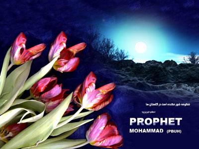 تصاویر کارت پستال مبعث پیامبر ,کارت تبریک مبعث پیامبر اکرم (ص)