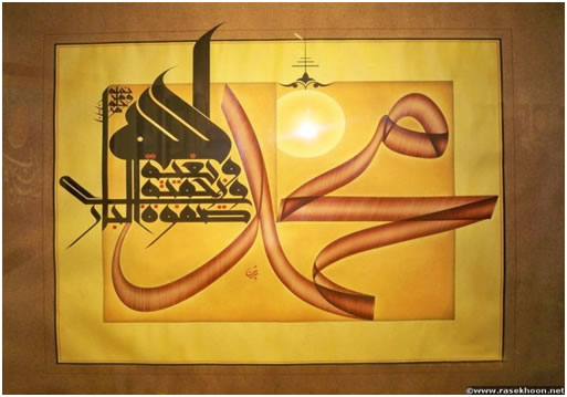 کارت پستال های عید مبعث